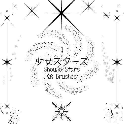 Shoujo Stars Brushes by kabocha