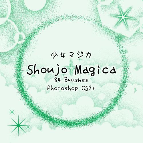 Shoujo Magica Brushes by kabocha