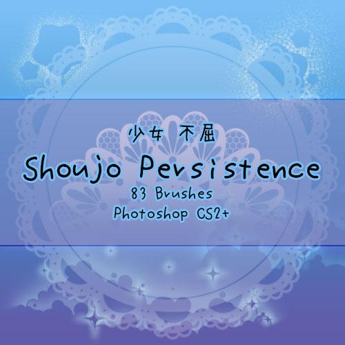 Shoujo Persistence by kabocha