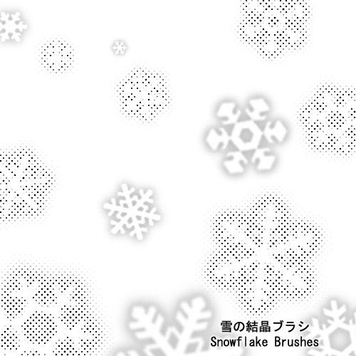 Snowflake Brushes by kabocha