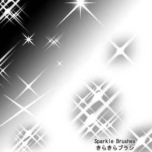 Sparkle Brushes by kabocha