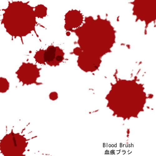 Blood Brush by kabocha