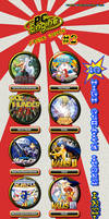 PC-Engine Icon Pack #2