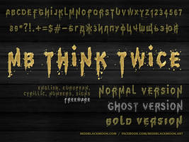 MB Think Twice | Grunge Font