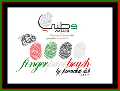 Finger Print by Farawlat-dxb