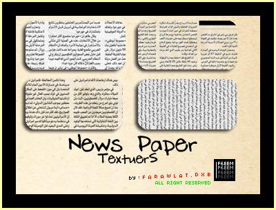 Arabic Newspaper by Farawlat-dxb
