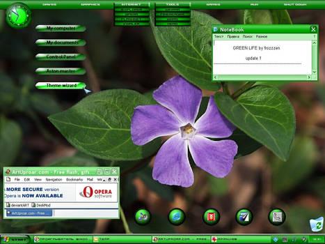 Green Life - new version