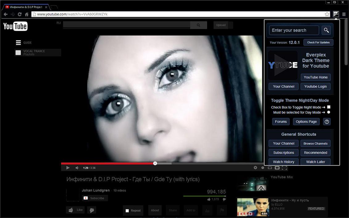 how to change to youtube dark theme