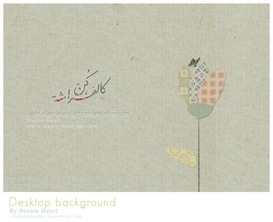 Be like a butterfly Wallpaper by l-Heartsdream-l