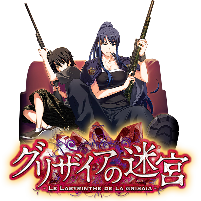 Grisaia no Meikyuu -Anime Icon by Wasir525 on DeviantArt