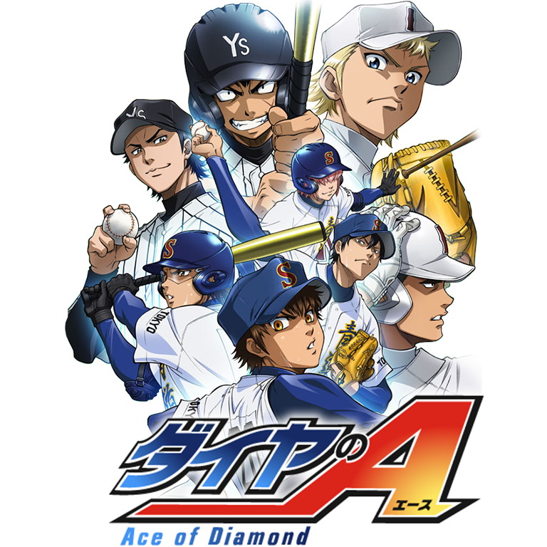 Diamond No Ace: Anime Icon By Wasir525 On DeviantArt
