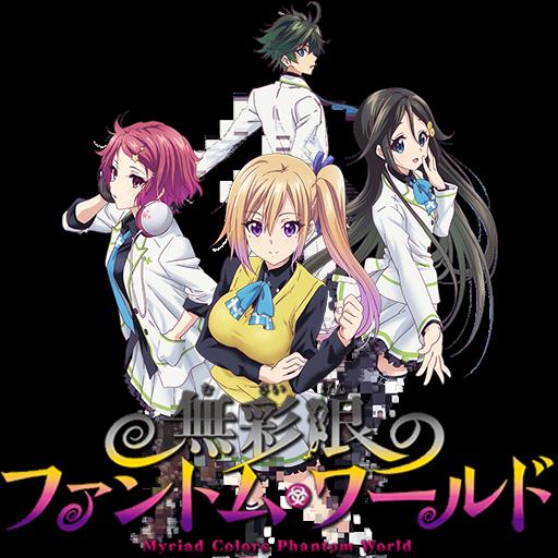 Myriad Colors Phantom World - Anime Icon by Wasir525