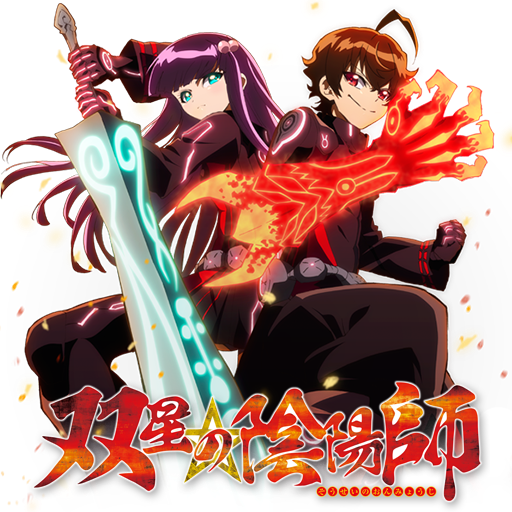 Image Result For Download Wallpaper Anime Sousei No Onmyouji