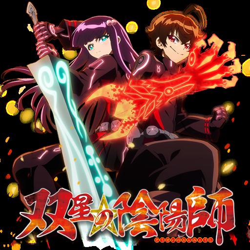 Sousei no Onmyouji Anime Icon by Wasir525