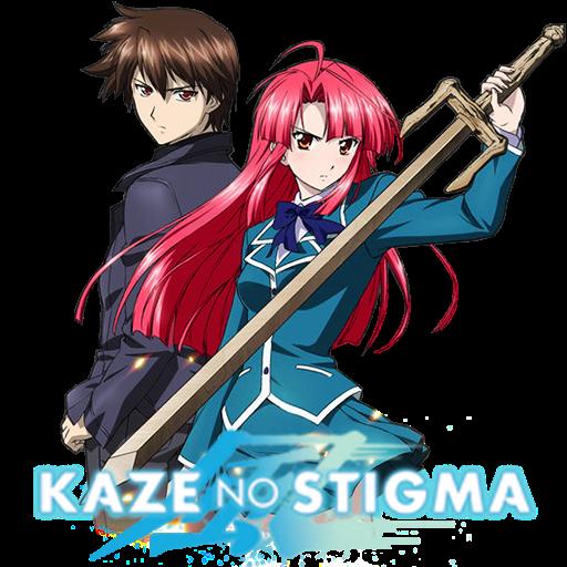 """Képtalálat a következőre: """"Kaze no Stigma ico"""""""
