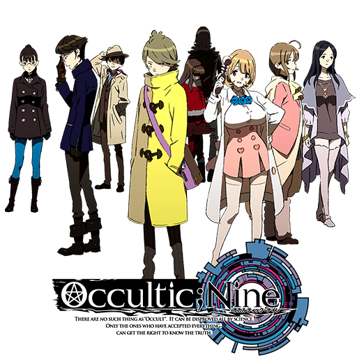 OcculticNine Anime Icon by Wasir525