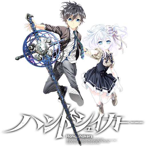 Hand Shakers (Team Gear) Anime Icon by Wasir525