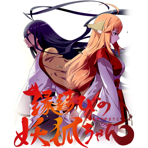 Download Anime Enmusubi No Youko Chan