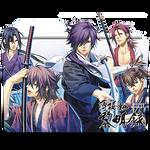 Hakuouki Shinsengumi Kitan - Icon Folder