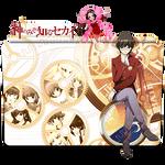 Kami Nomi zo Shiru Sekai - Icon Folder