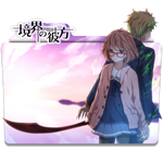 Kyoukai no Kanata - Icon Folder