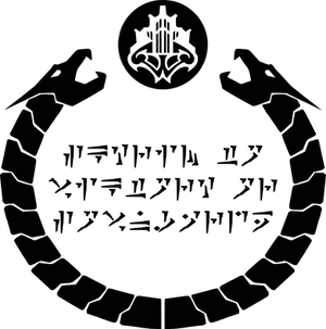 The Seal of Skyrim