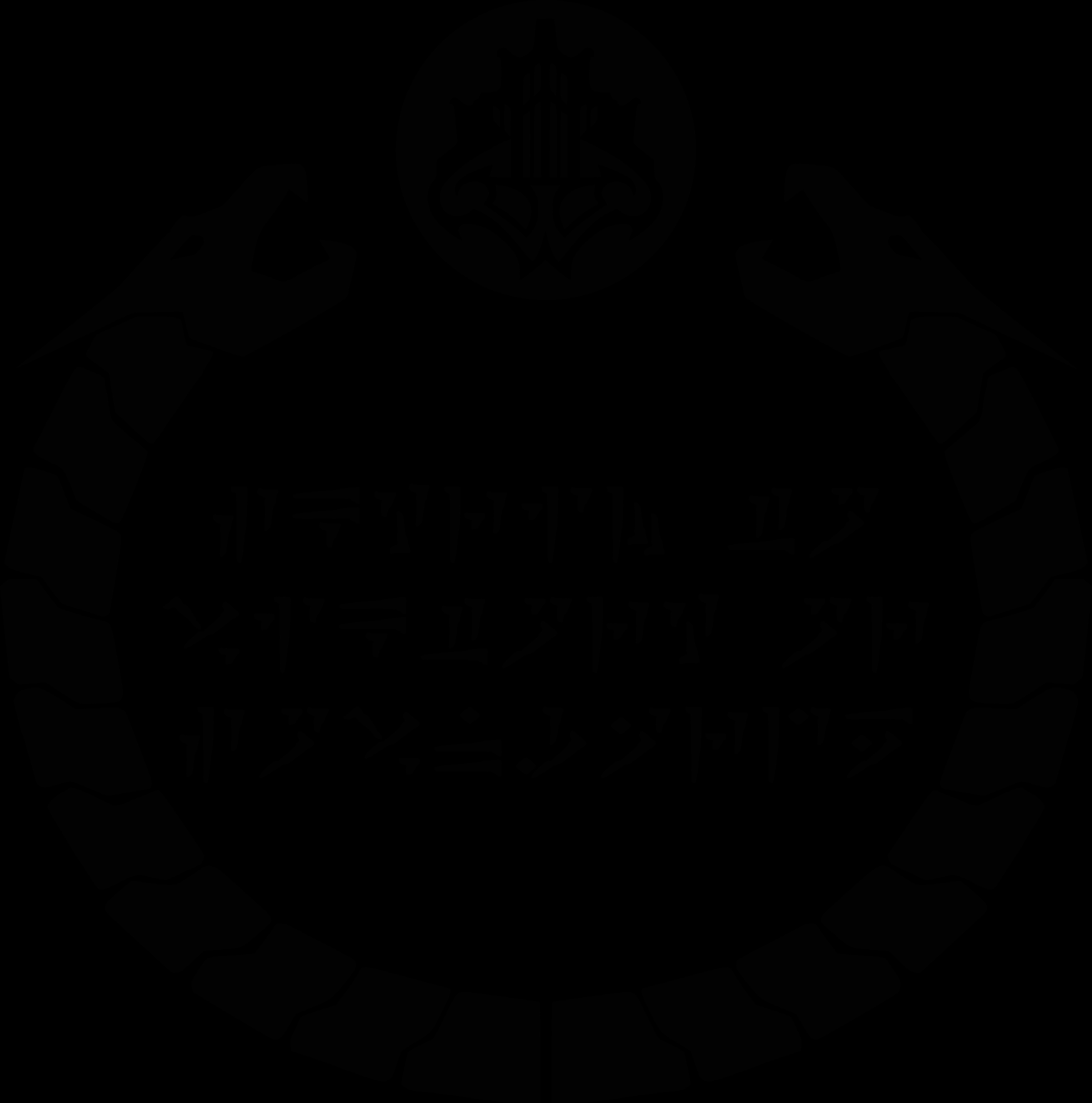 Skyrim Companions Symbol Wwwtopsimagescom