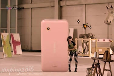 Minzy :: SAMSUNG Nori GIF Ver2 by xinping2016