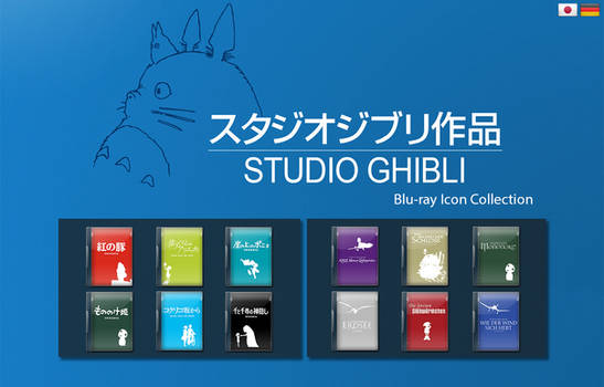 Studio Ghibli Blu-ray Icon Collection