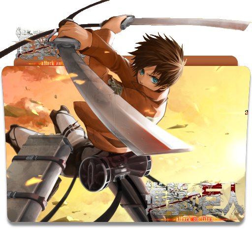 shingeki no kyojin folder icon by Dani5s4 on DeviantArt