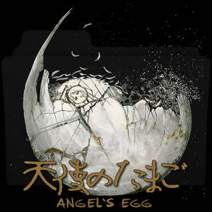 Tenshi no Tamago Angel's Egg Movie Folder Icon