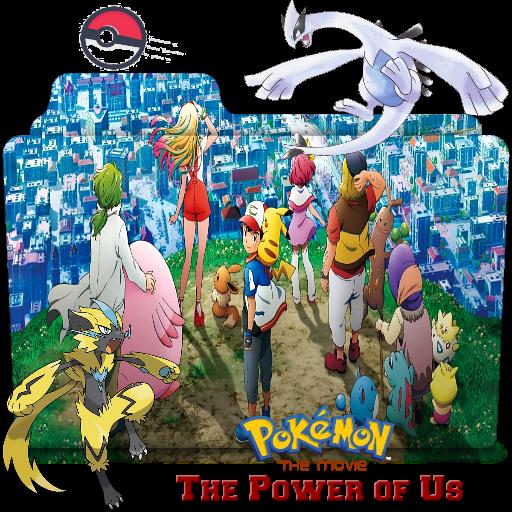Pokemon The Movie The Power Of Us Folder Icon By Bodskih On Deviantart
