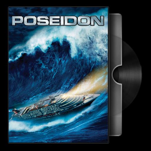 Poseidon 2006 Folder Icon By Bodskih On Deviantart