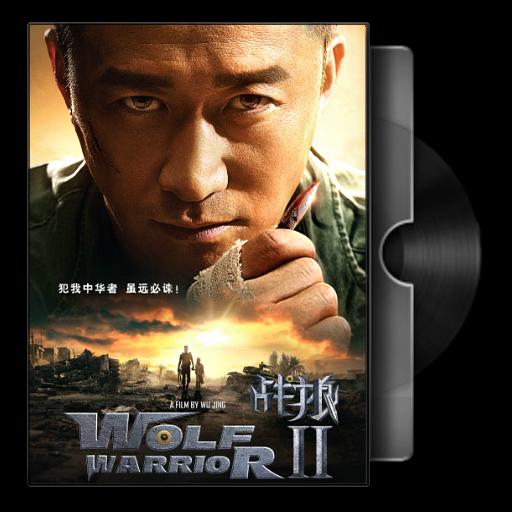 Wolf Warrior 2 2017 Folder Icon By Bodskih On Deviantart