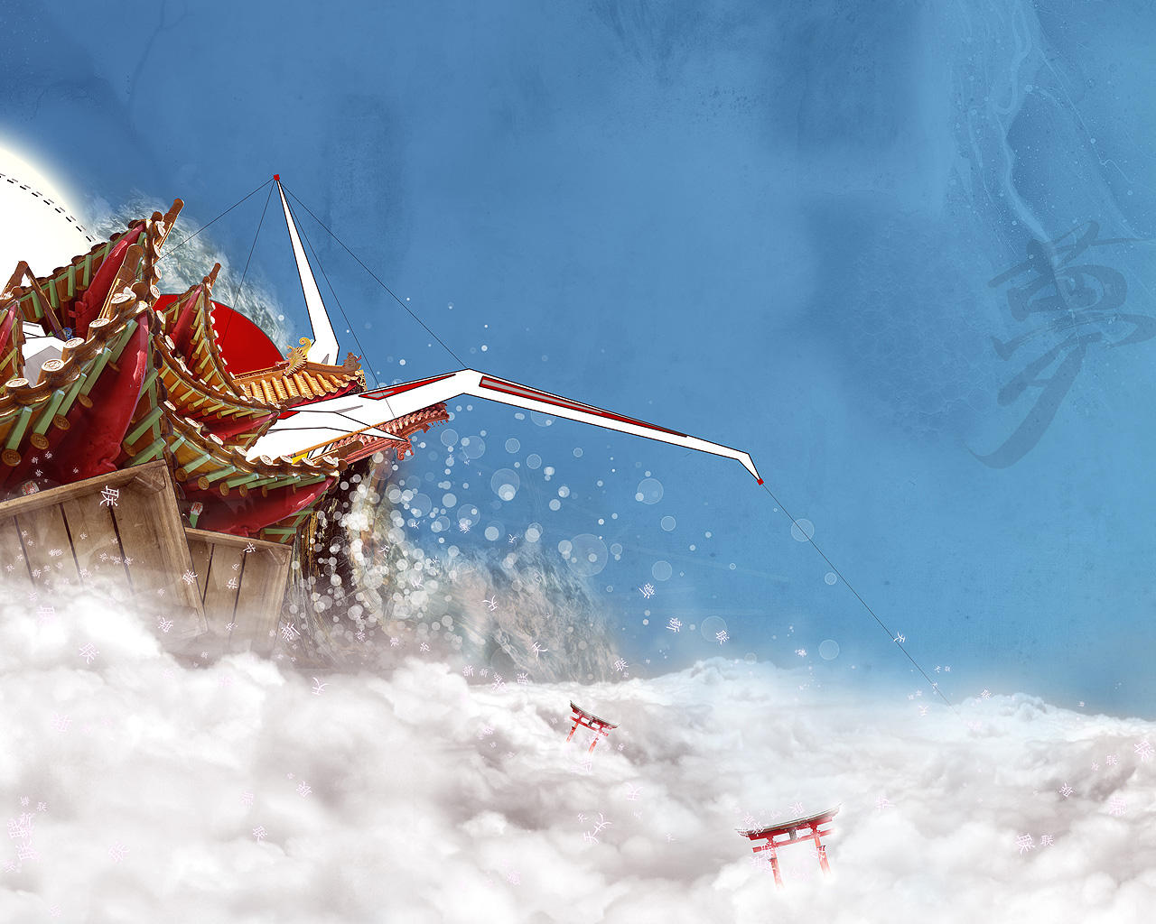 http://fc03.deviantart.net/fs20/i/2007/289/0/9/Oriental_Chiling___Wallpaper_by_velendil.jpg