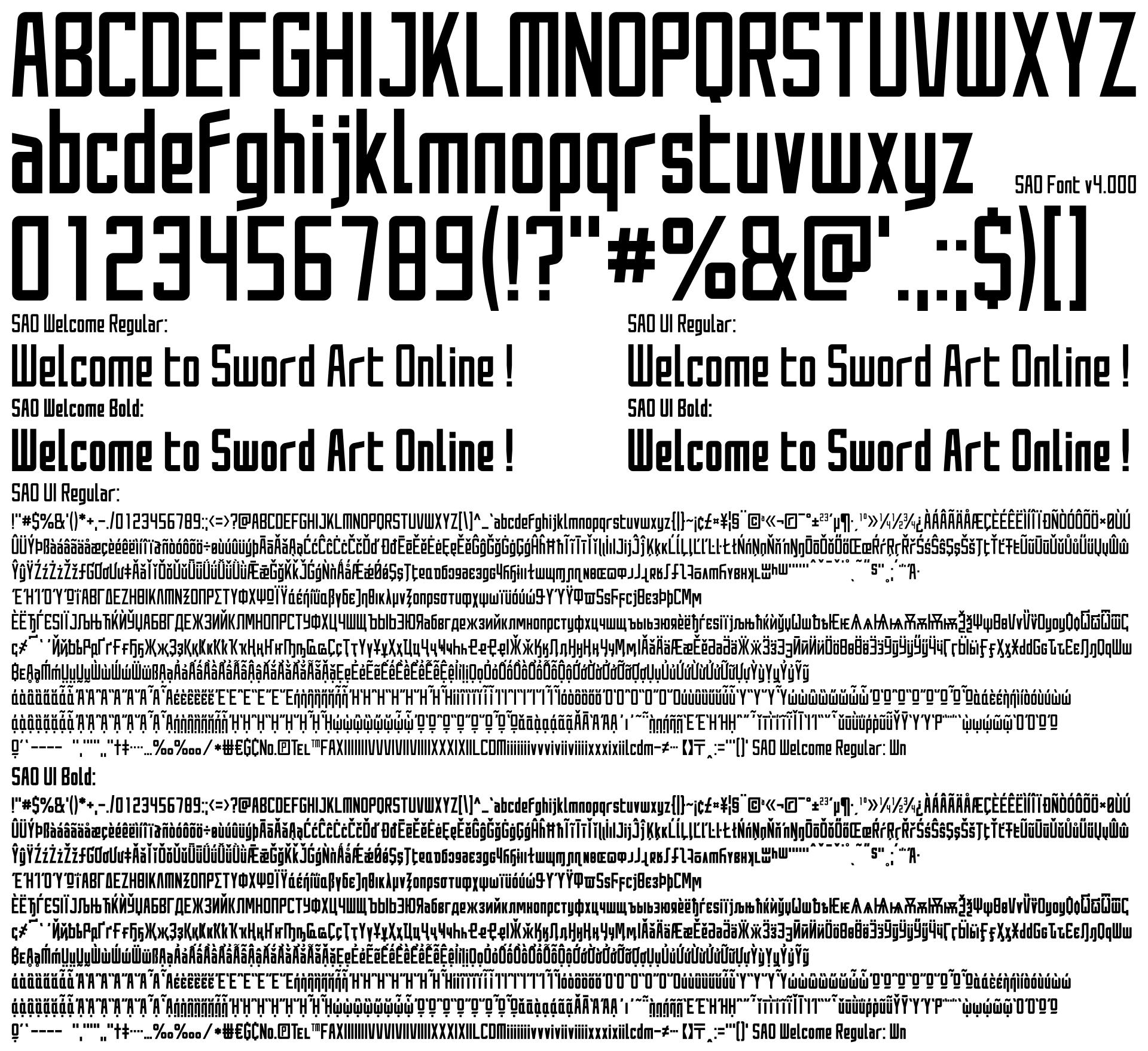 One Line Font Art : Sword art online font download by darkblackswords on