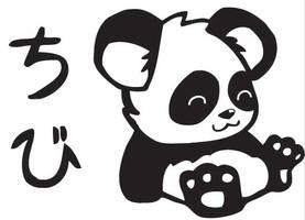 Chibi Panda