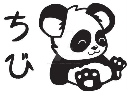 Chibi Panda by OXHeart...
