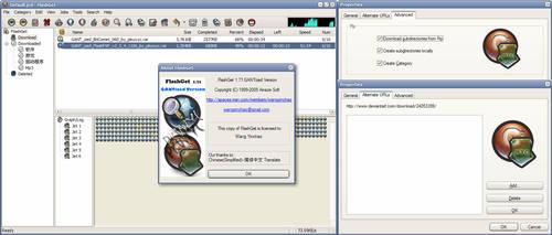 GANT-ized FlashGet 1.71