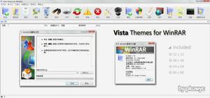 Vista Themes for WinRAR by pkuwyc
