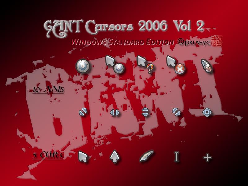 GANT Cursors 2006 Vol 2 WinStd by pkuwyc