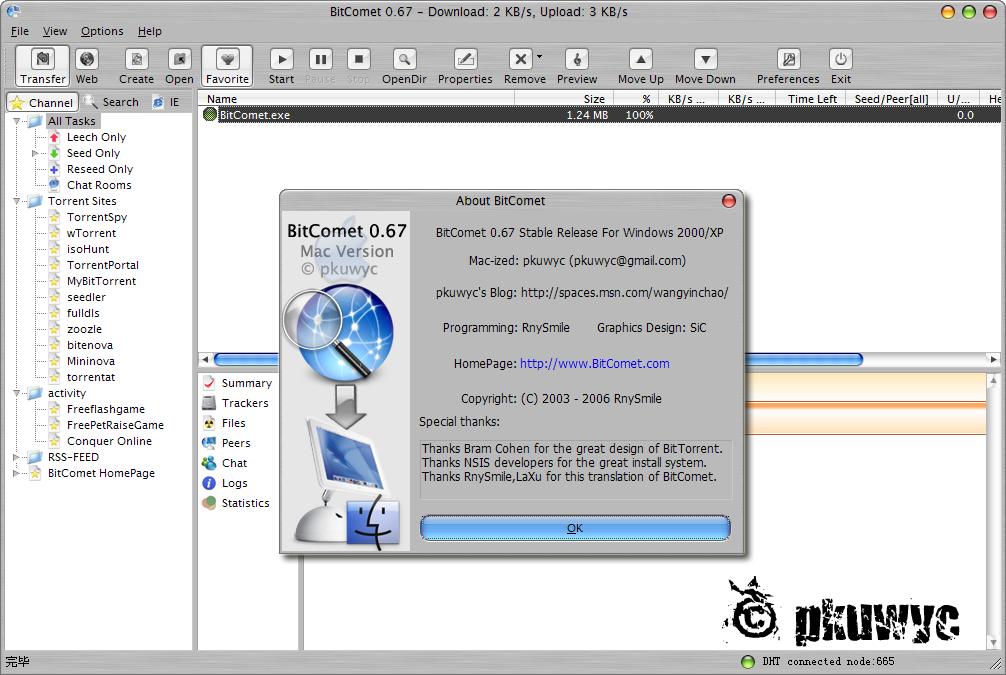 bitcomet mac gratuit