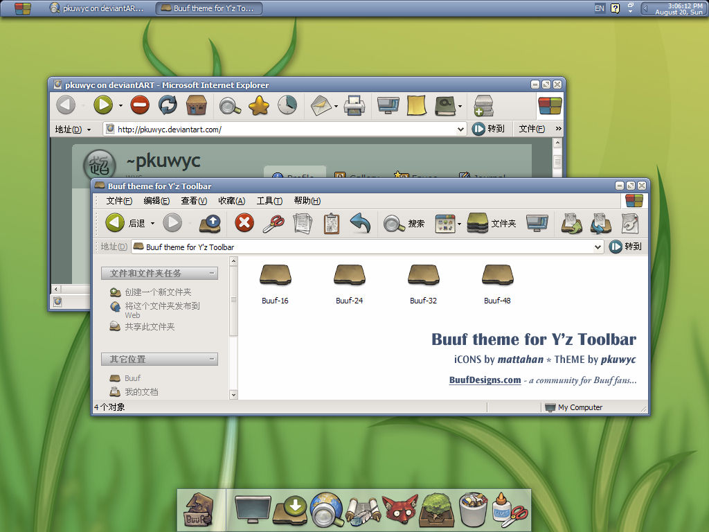 Buuf theme for Y'z Toolbar