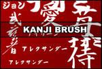 Kanji Brush