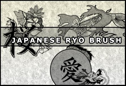 Japanese ryo brush by Faeth-design