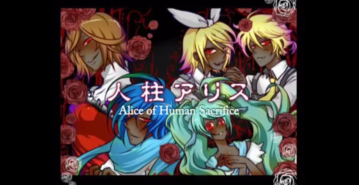Alice of human sacrifice by vocaloid lyrics on deviantart stopboris Images