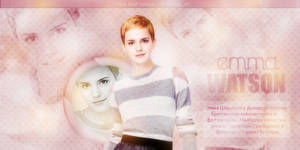PSD Header - Emma Watson