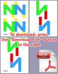 N64 Logo PDF pages 1-3