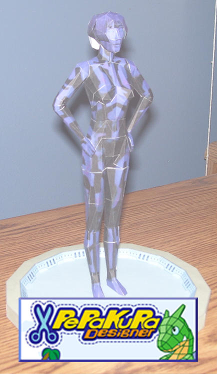 Halo Cortana PePaKuRa Files by billybob884
