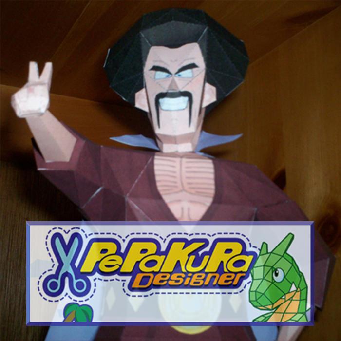 Mr Hercule Satan PePaKuRa File by billybob884